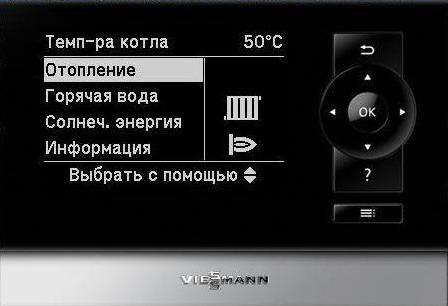 Vitotronic.  Контроллеры управления для напольных и настенных котлов