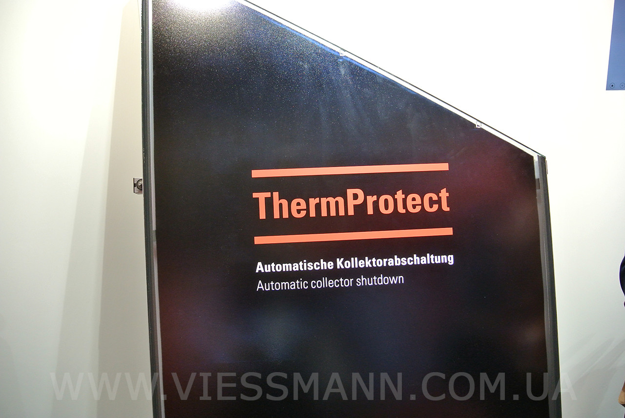 Viessmann ThermProtect