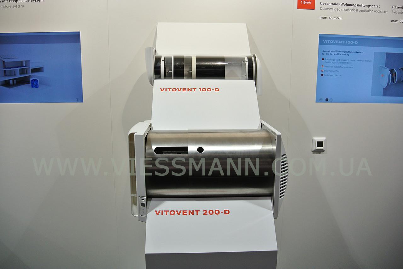 Viessmann Vitovent 100-D/200-D
