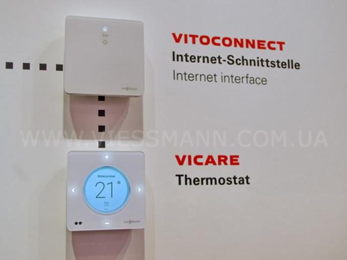 Viessmann Vitoconnect Vicare