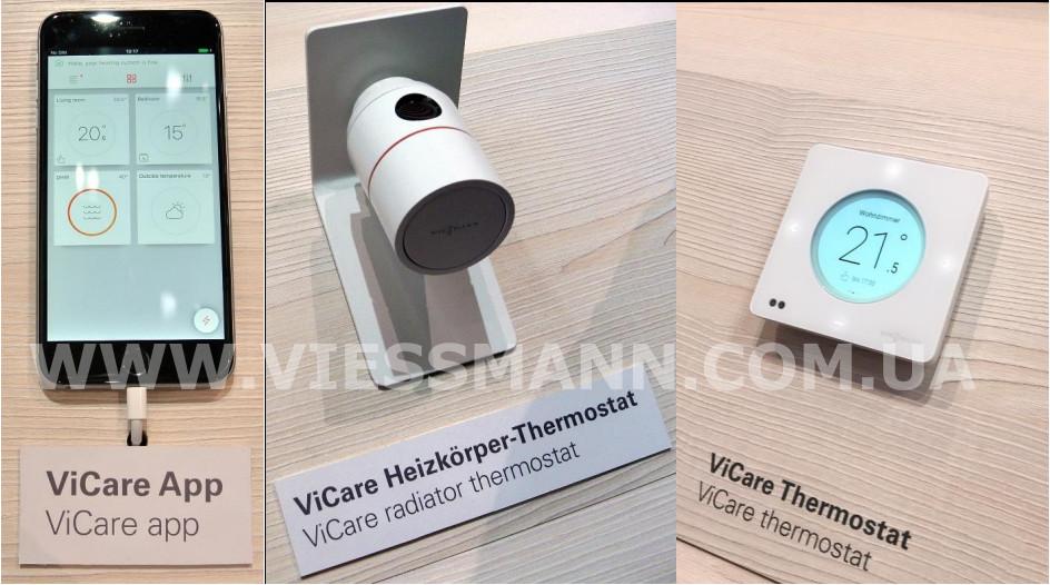 Viessmann ViCare Smart Climate