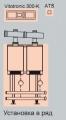 Vitodens 200, двухкотловая установка (в ряд)