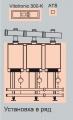 Vitodens 200, трехкотловая установка (в ряд)