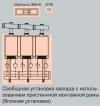 Vitodens 200, шестикотловая установка (блочный монтаж)