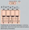 Vitodens 200, восьмикотловая установка (блочный монтаж)