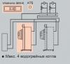 Vitocrossal 300, Многокотловая установка